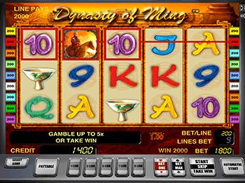 Бесплатный игровой автомат the ming dynasty династия минг онлайн бесплатн Нефтеюганск
